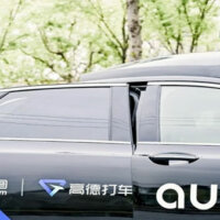 AutoX, Alibaba's AutoNavi roll out robotaxis in Shanghai's ride-hailing services market
