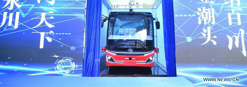 Autonomous bus makes debut in China's Chongqing